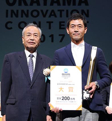 写真:スタートアップ部門:若手経営者の部 大賞受賞者