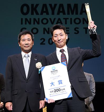 写真:イノベーション部門 大賞受賞者