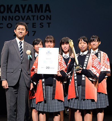 写真:高校生の部 大賞受賞者