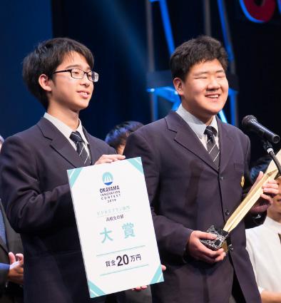 写真:ビジネスプラン部門 高校生の部 大賞受賞者