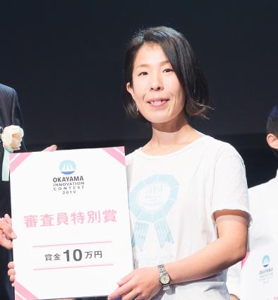 写真:審査員特別賞受賞者