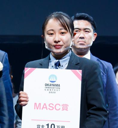 写真:MASC賞受賞者
